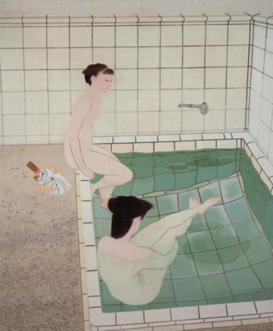 小倉 遊亀 Yuki Ogura(1895-2000) , Femmes Qui Se Baignent I, 1938 -