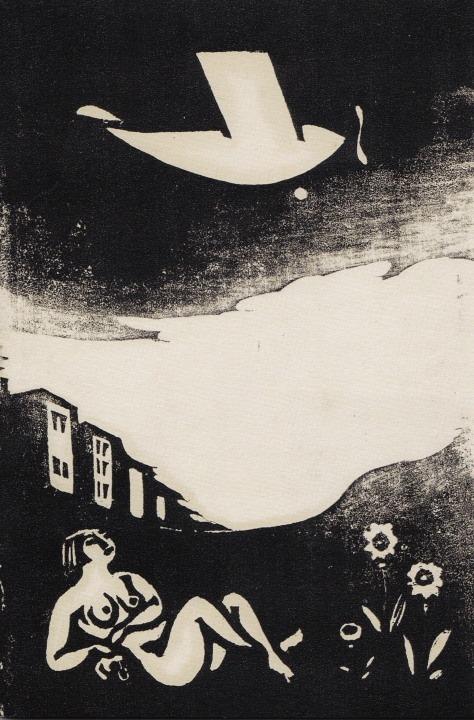 谷中安規、夜間飛行、1930年 -