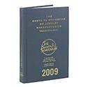 2009 Santa Fe Symposium Papers