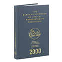2000 Santa Fe Symposium Papers