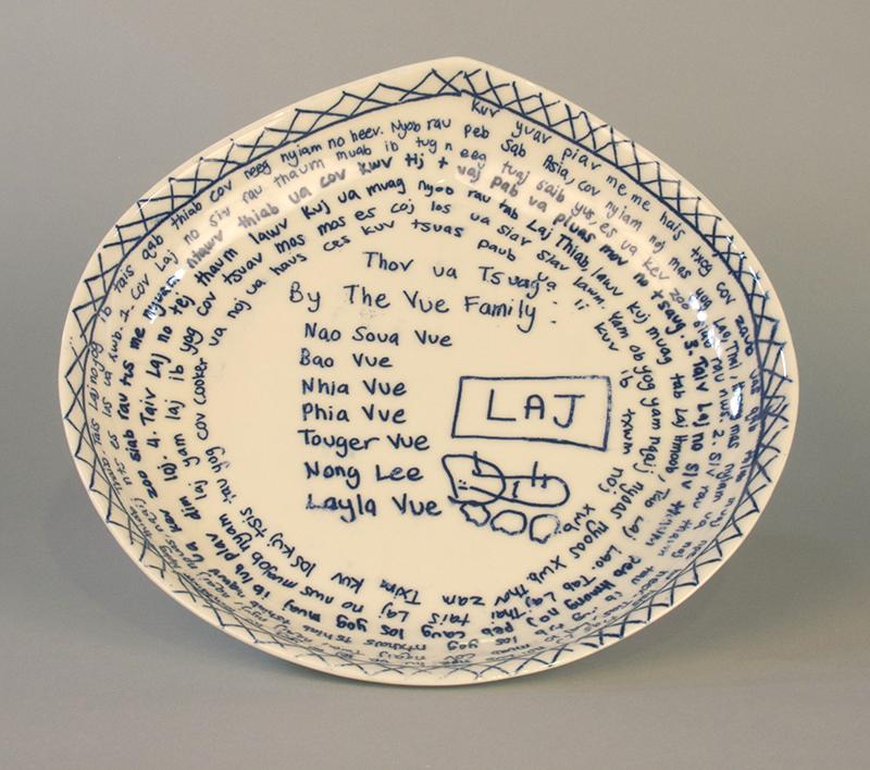 Vue Family Plate .jpg
