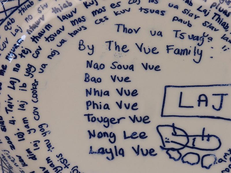 Vue family plate detail.jpg