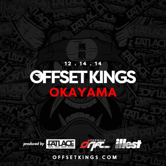 OK-Okayama-promo-2.jpg