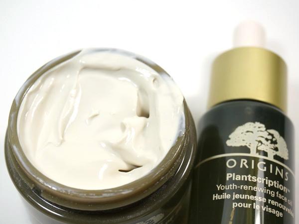 Origins Plantscription SPF25 Anti-aging Cream