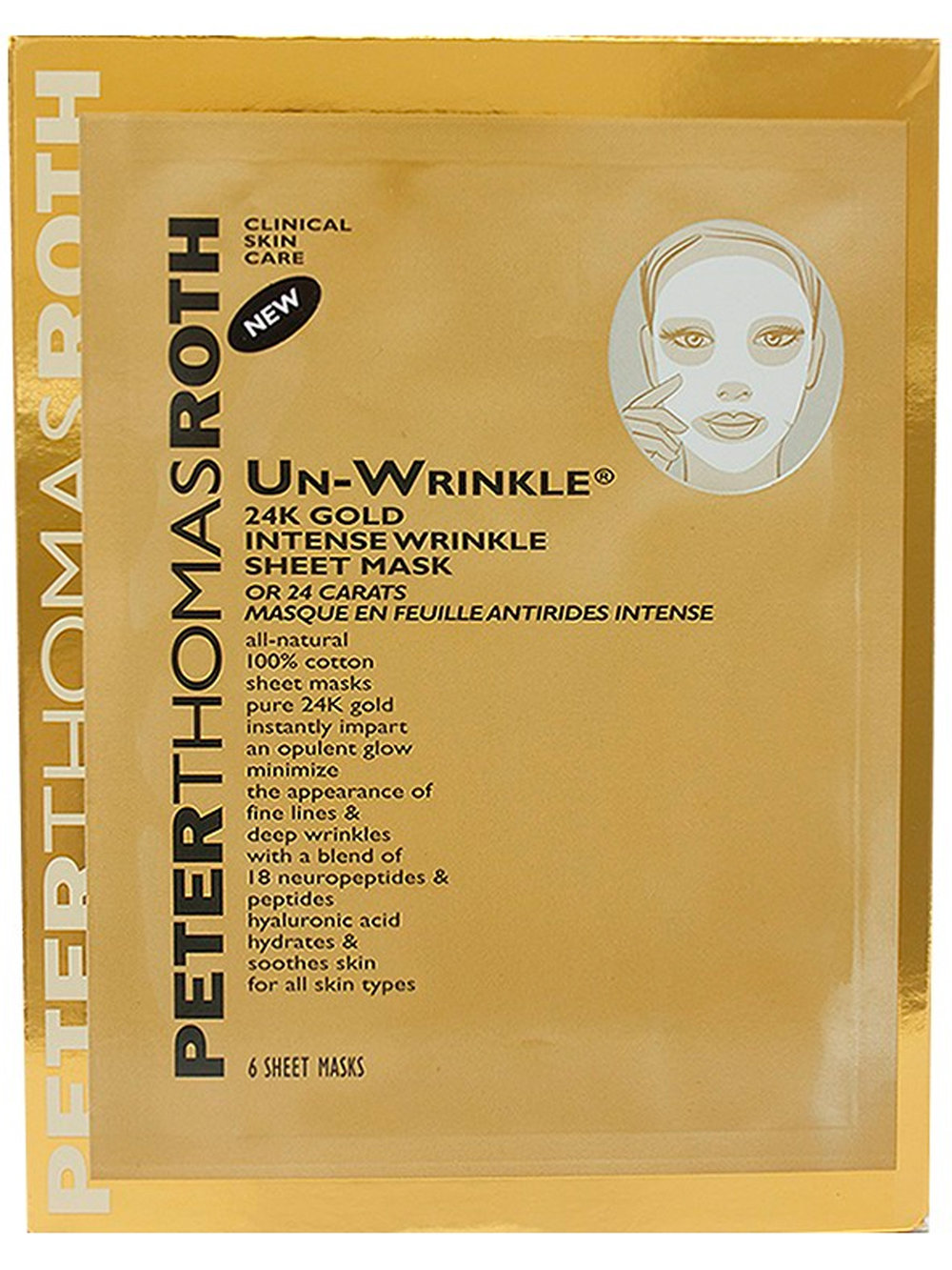 PTR Sheet Mask