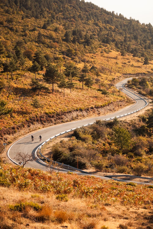 ONU_road-7153-min.jpg