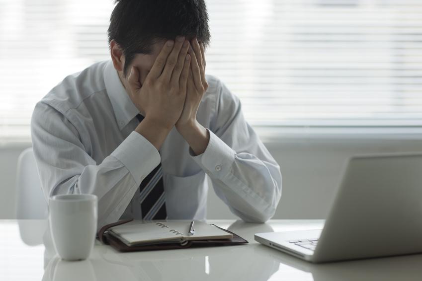 仕事が辞めたくなった時に読むコラム【会社の理不尽に耐えている人のクチコ...