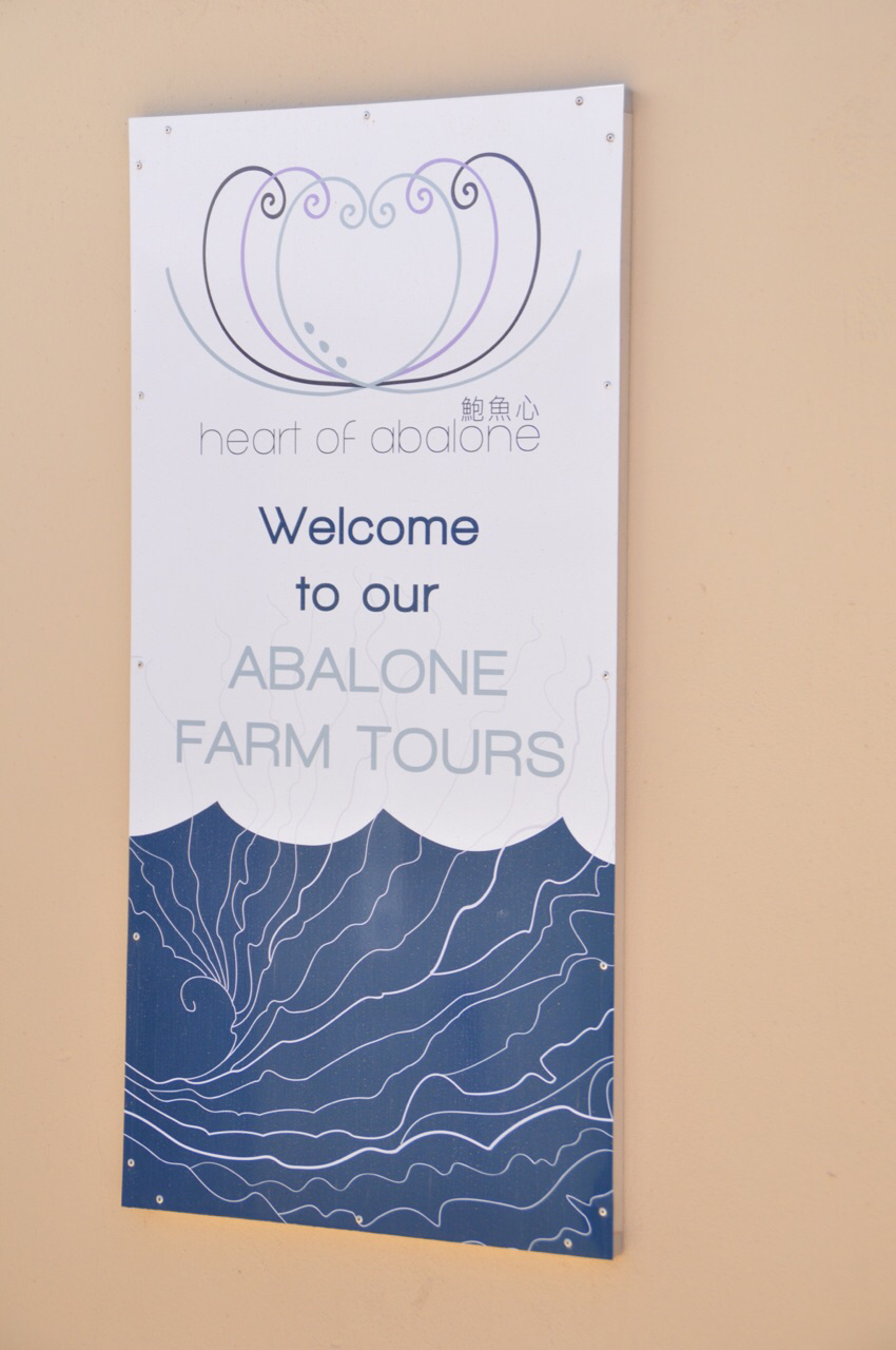 "Heart of Abalone Tour sign at the Abagold facility in Hermanus. ""Heart of Abalone"" is a tour of the Abagold facility where visitors learn about abalone production."
