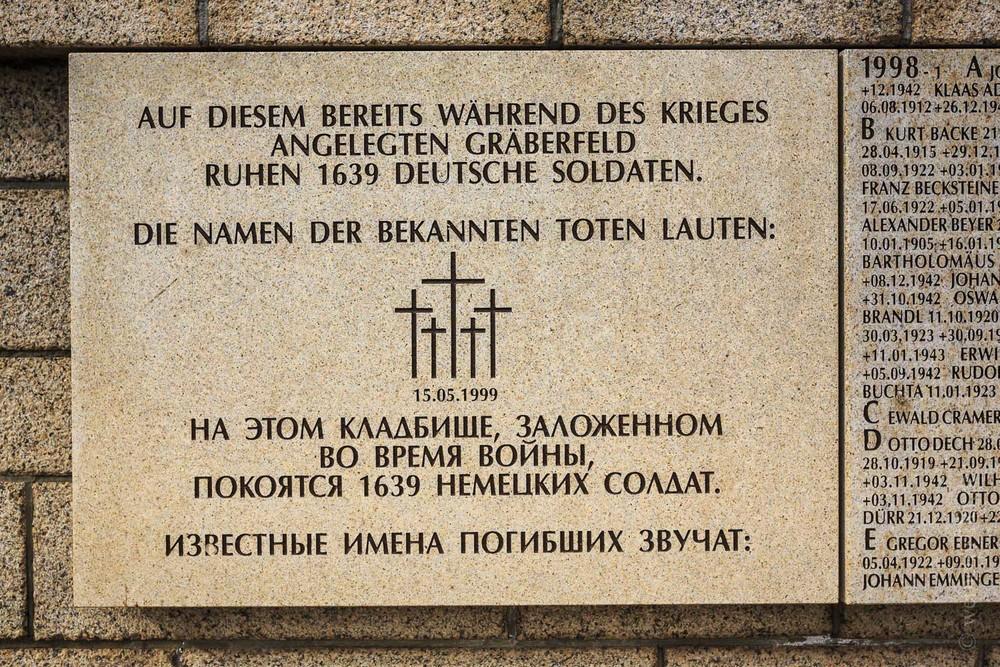 Wolgograd-77.jpg