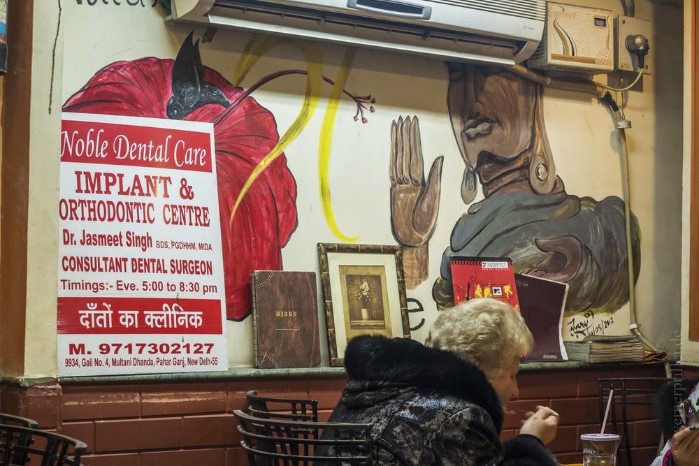 Neu-Delhi-48.jpg