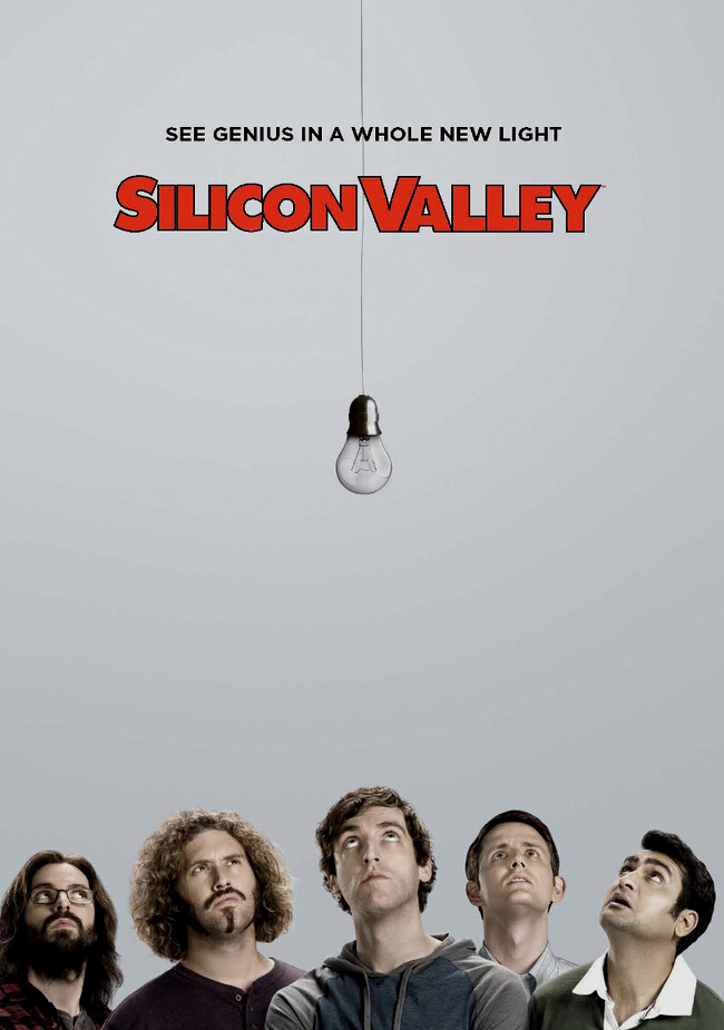 Silicon Valley DVD