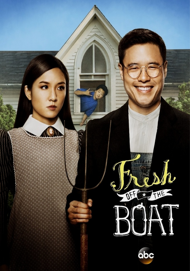 Fresh Off the Boat DVD