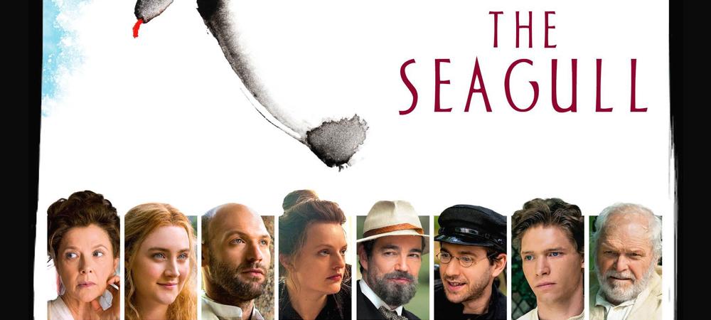 The Seagull for Blog.jpg