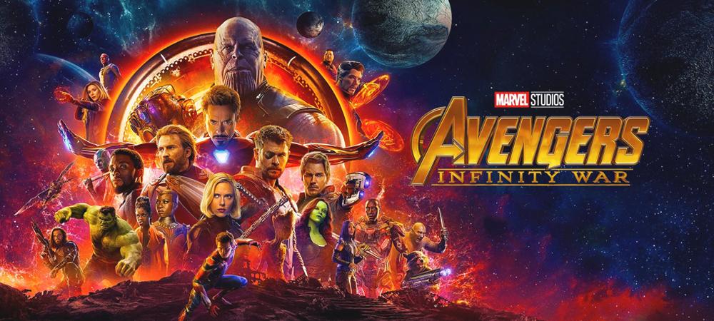 Avengers Infinity War for Blog.jpg