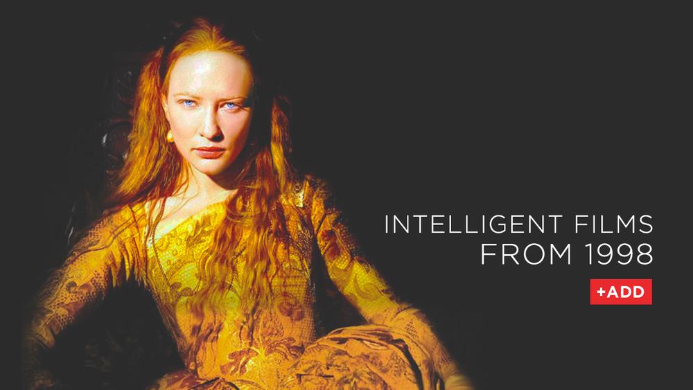 Ann Intelligent Films 1998.png