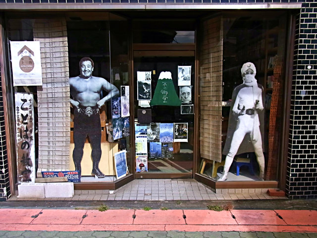 The 1950/60's TV heroes in store front at Fujimido Secondhand Bookstore.