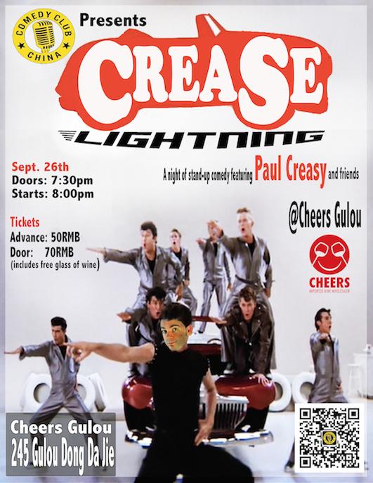 CreaseLightning.jpg