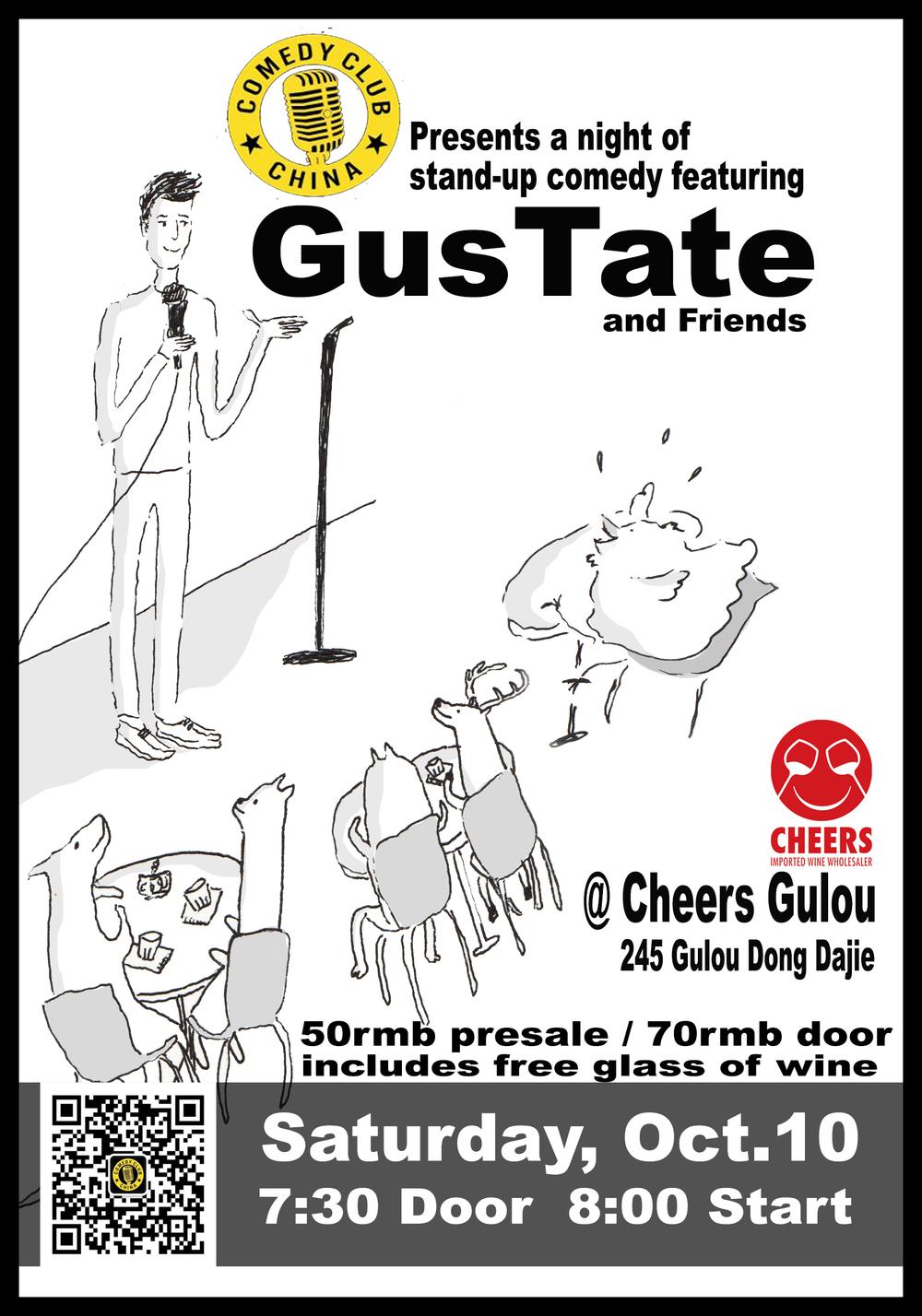 GusTateShow.jpg
