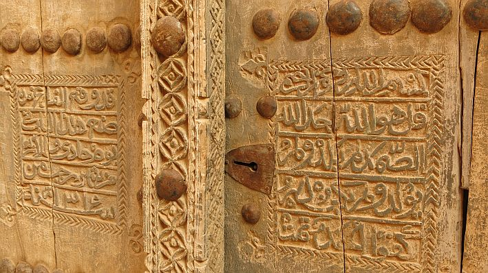 052 Oman Al Hamra Tuerdetail.jpg