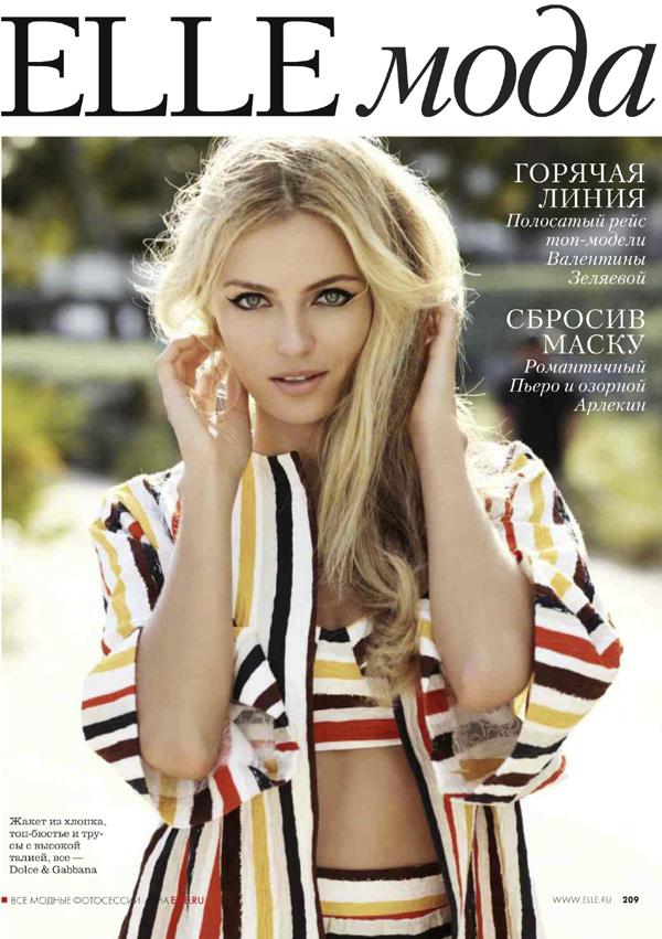 Valentina-Zelyaeva-20130311-01.jpg