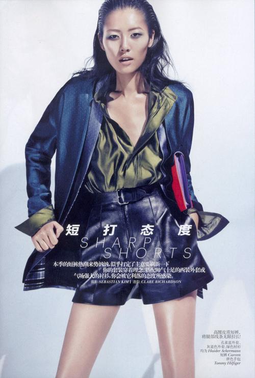 Wen-Kim-20120113-02.jpg