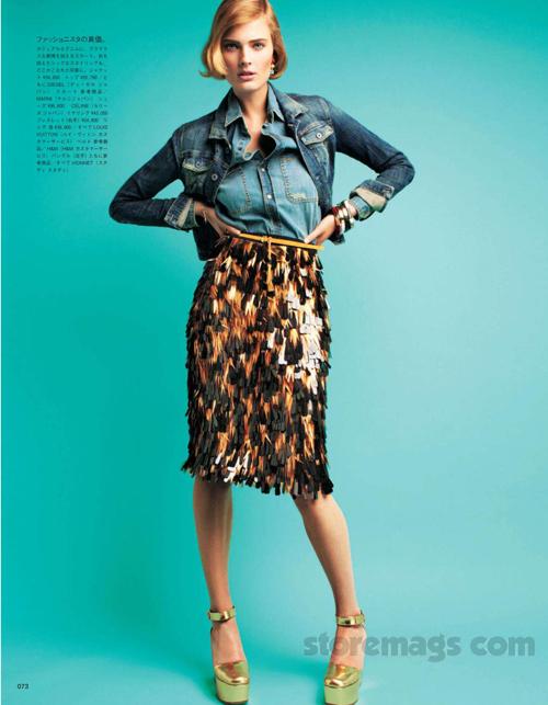 Victor-Vogue-20111128-08.jpg