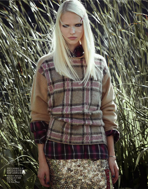 sasha-luss-max-vadukul-vogue-china-oct-2013005.jpg