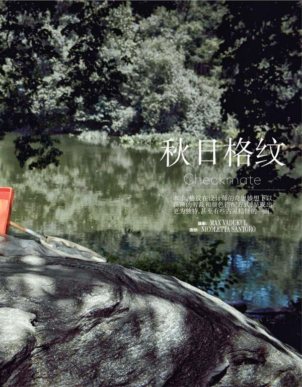 sasha-luss-max-vadukul-vogue-china-oct-2013010.jpg