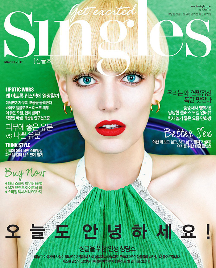 zuzanna-bijoch-by-hong-jang-hyun-for-singles-korea-march-2015.jpg