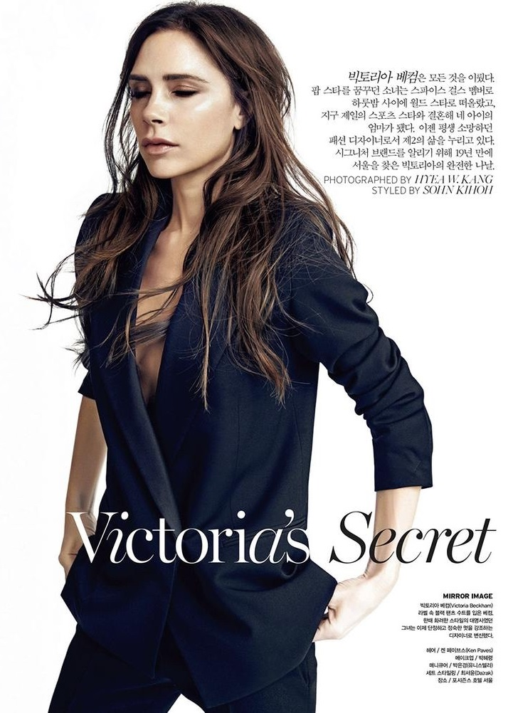 Victoria-Beckham-Vogue-Korea-July-2016-Cover-Photos02.jpg
