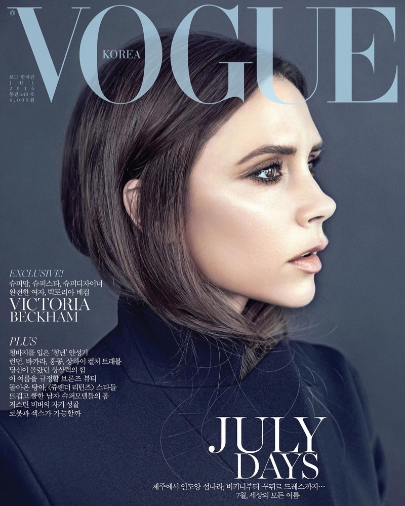 Victoria-Beckham-Vogue-Korea-July-2016-Cover-Photos01.jpg