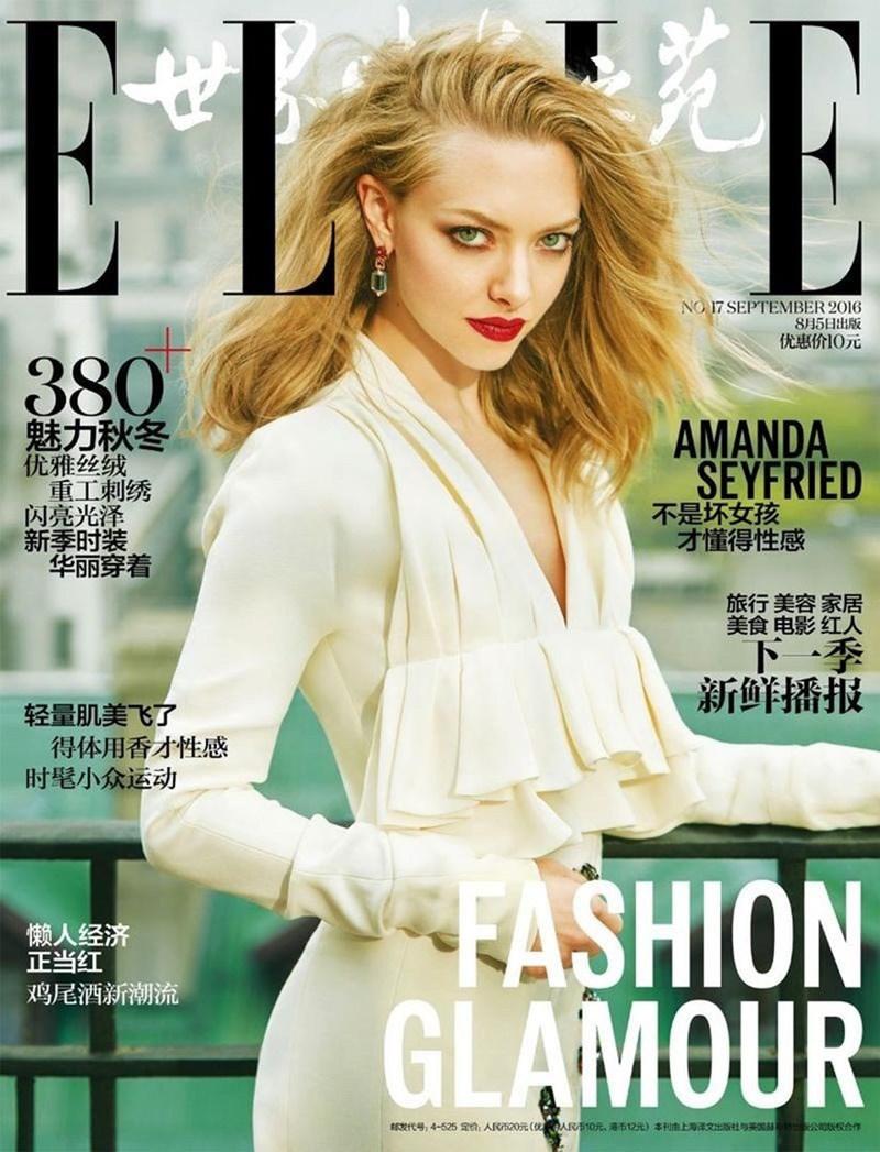ELLE-CHINA-Amanda-Seyfried-by-Feng-Hai (8).jpg