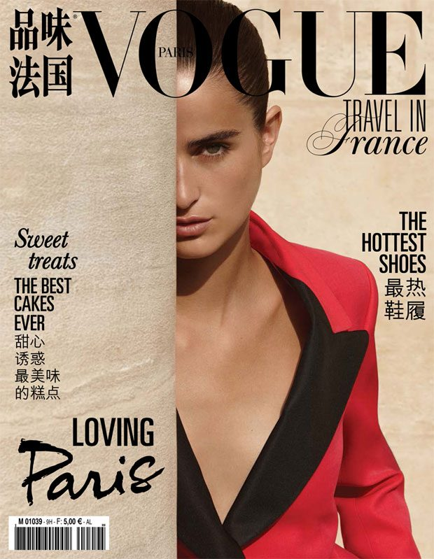 NAGI-sakai-lou-lou-robert-vogue-paris-travel- (2).jpg