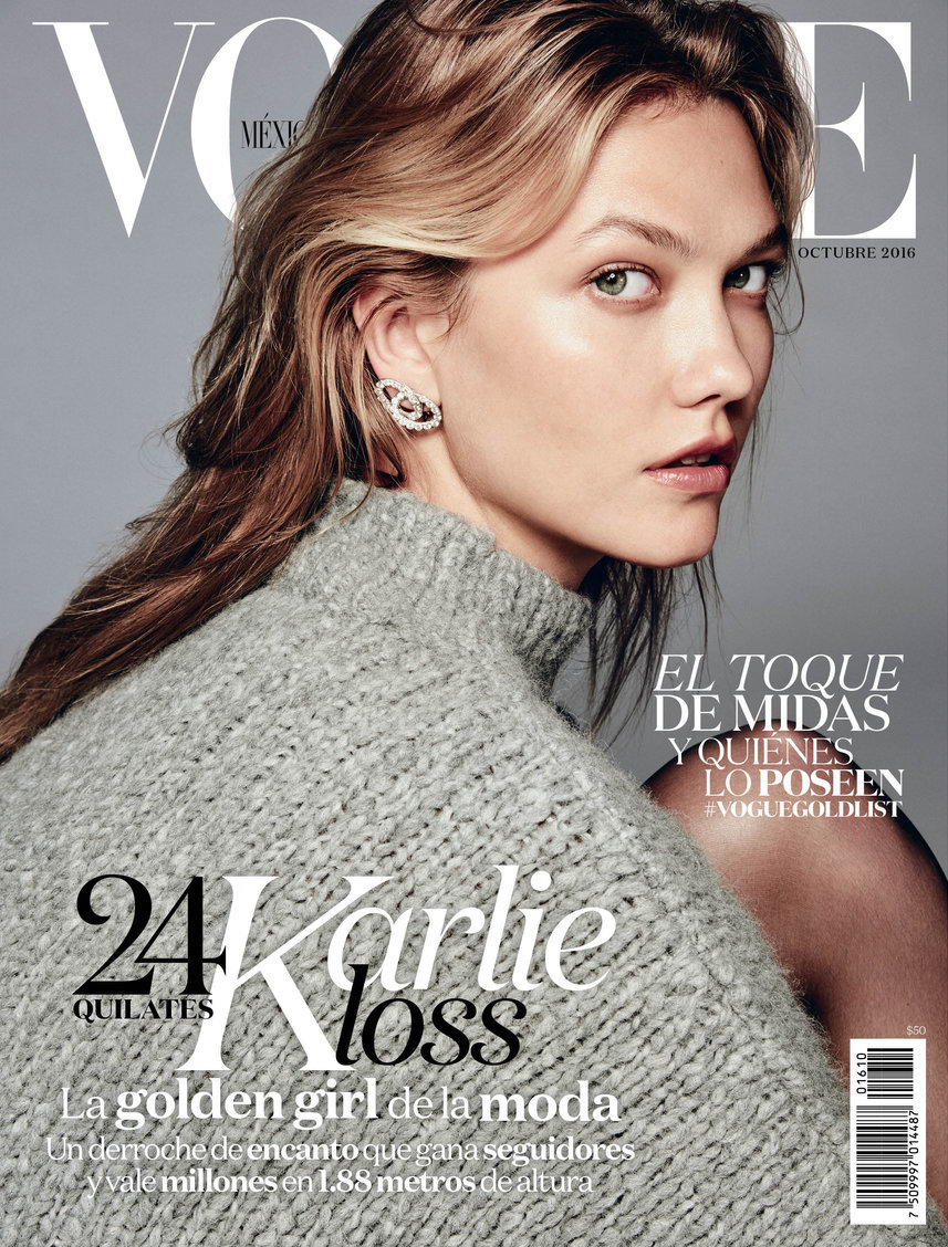 Vogue Mexico October 2016 - karlie-kloss-chris-colls- (13).jpg