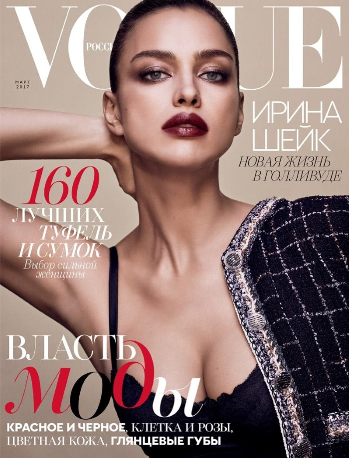 Irina-Shayk-Vogue-Russia-March-2017-Cover-Photoshoot01.jpg