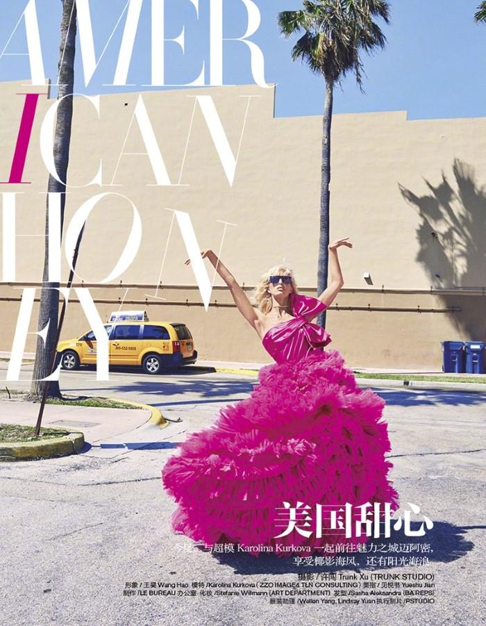 Karolina-Kurkova-Harpers-Bazaar-China-June-2017-Cover-Photoshoot02.jpg
