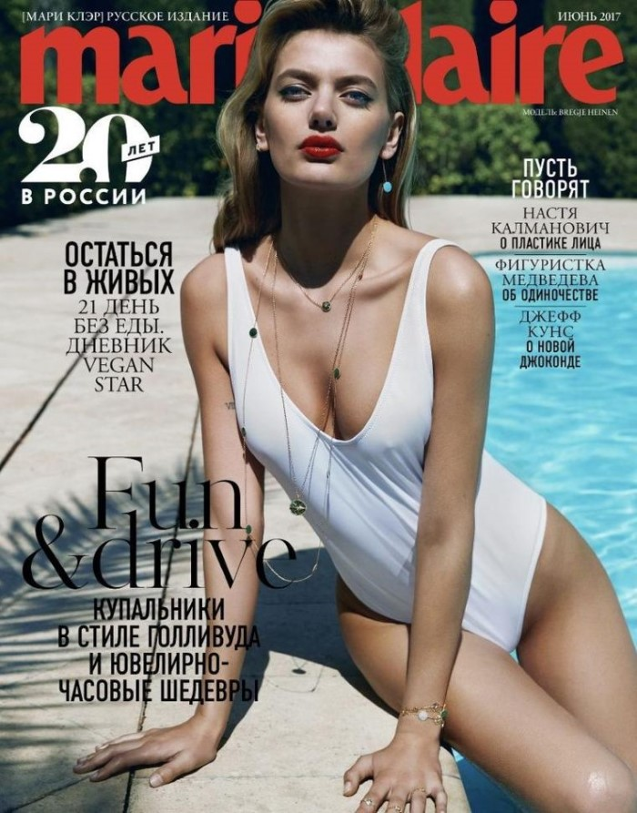Bregje-Heinen-by-Tess-Feuilhade-for-Marie-Claire-Russia-June-2017- (2).jpg