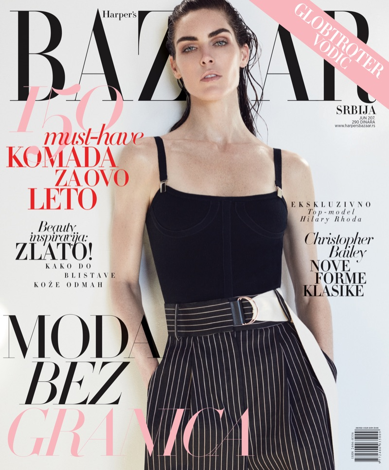 Hilary-Rhoda-Harpers-Bazaar-Serbia-June-2017-Cover-Editorial01.jpg