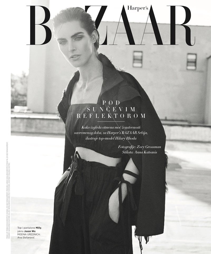 Hilary-Rhoda-Harpers-Bazaar-Serbia-June-2017-Cover-Editorial03.jpg