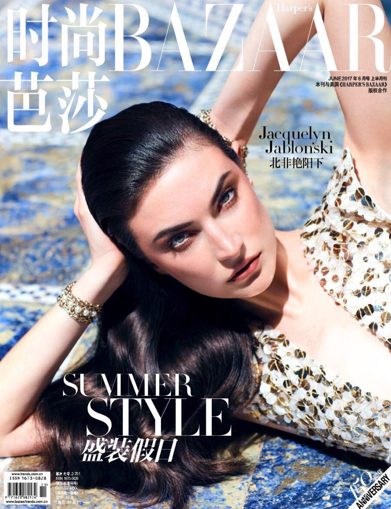 Jacquelyn-Jablonski-Harpers-Bazaar-China-June-2017-Cover-Editorial01.jpg