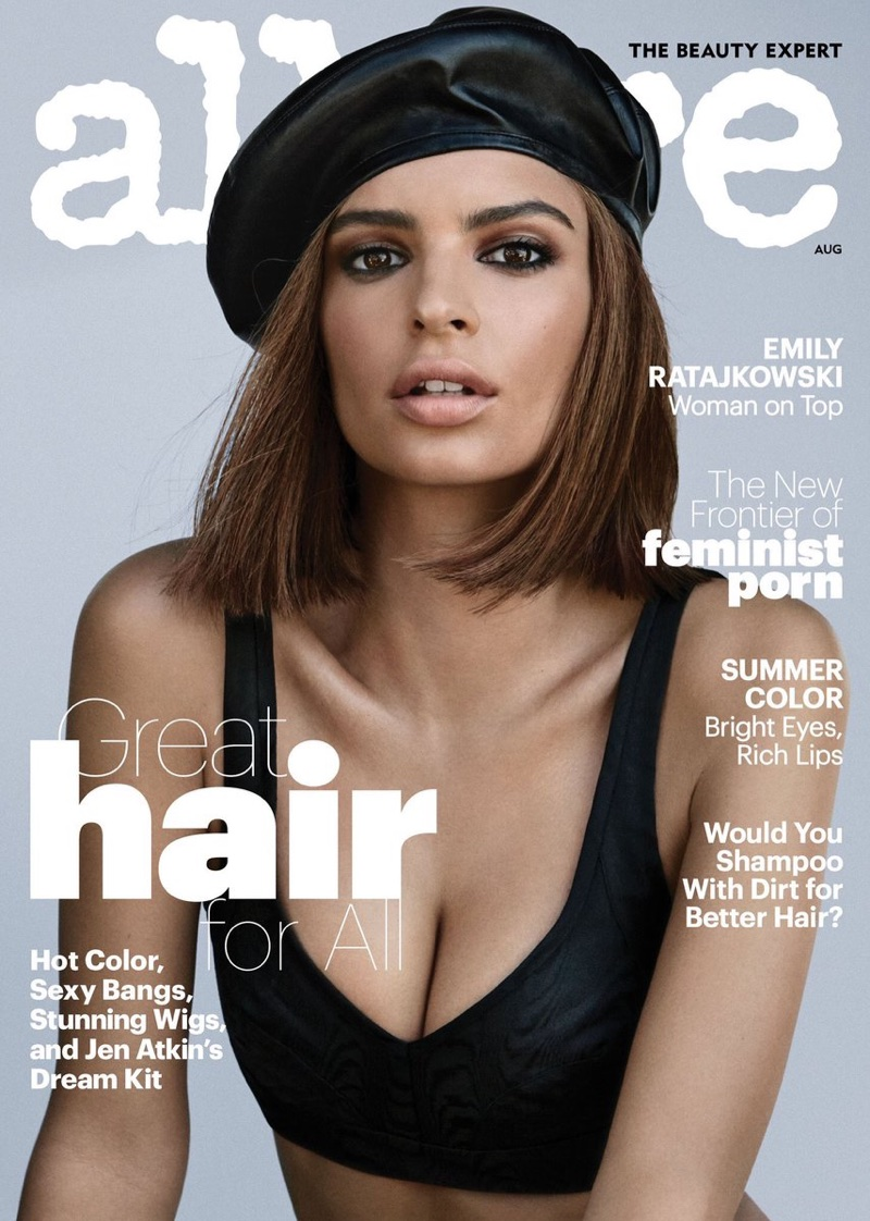 Emily-Ratajowski-Allure-August-2017-Cover-Photoshoot01.jpg