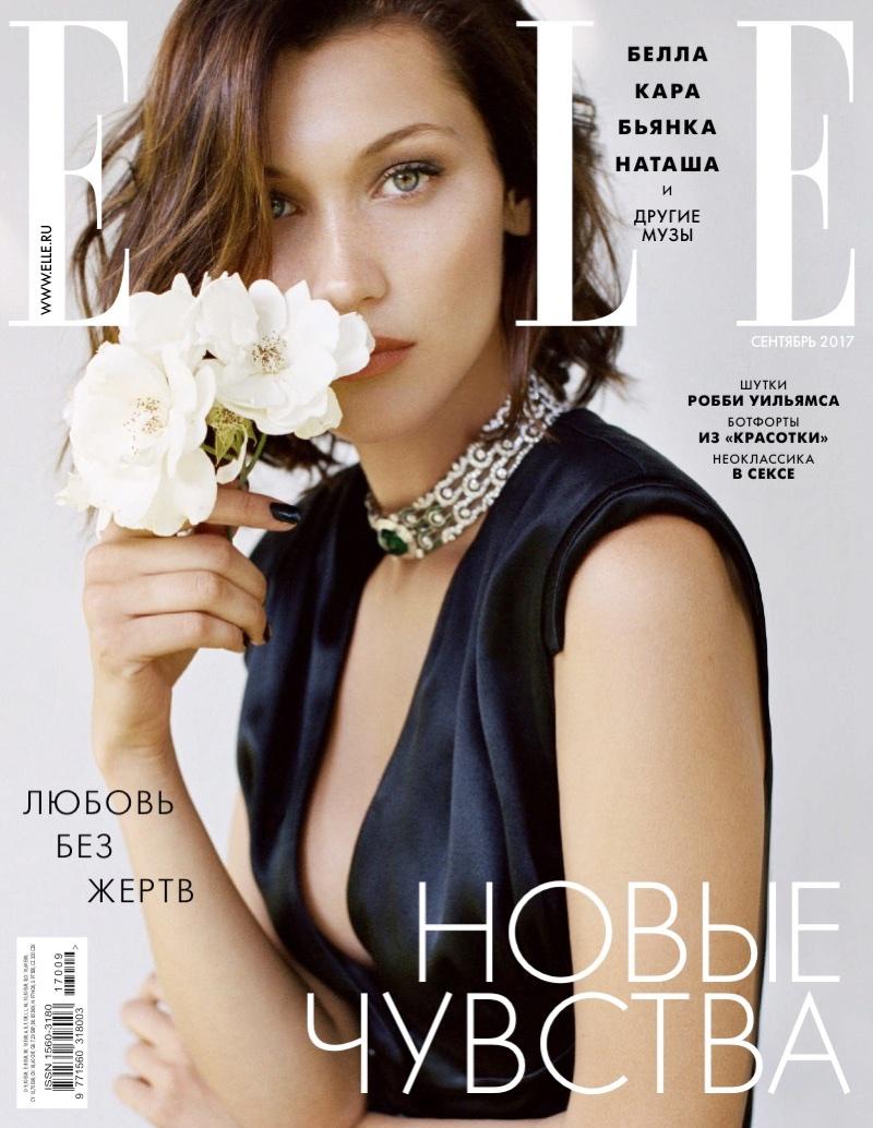 Bella-Hadid-ELLE-Russia-September-2017- (2).jpg