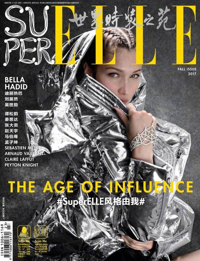 Bella-Hadid-ELLE-China-Fall-2017-Cover-Photoshoot01.jpg