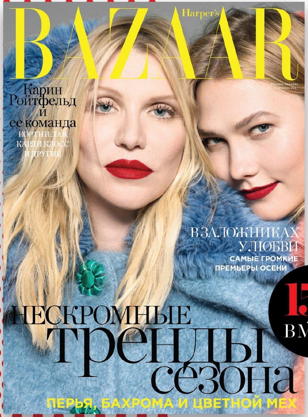 Harpers Bazaar September 2017 Russsia.jpg
