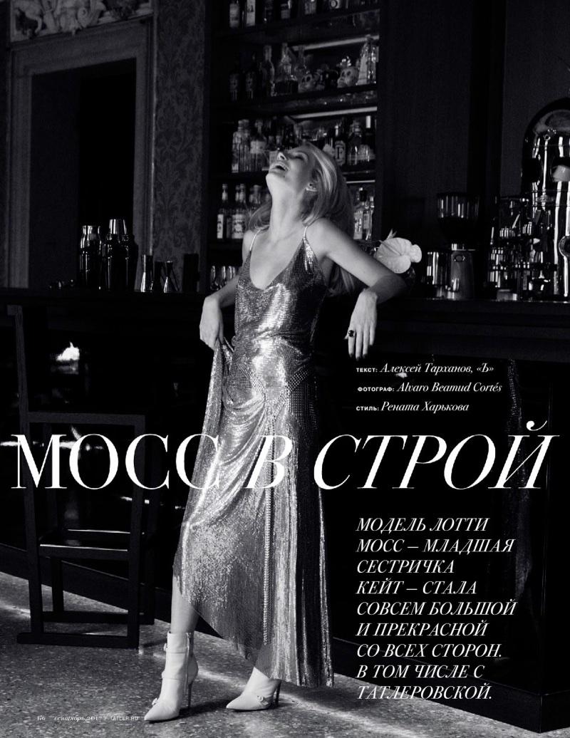 Lottie-Moss-Tatler-Russia-September-2017-Cover-Photoshoot02.jpg
