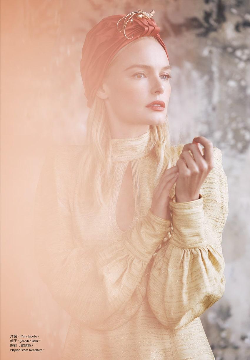 Kate-Bosworth-Harpers-Bazaar-Taiwan-Harper-Smith-5.jpg