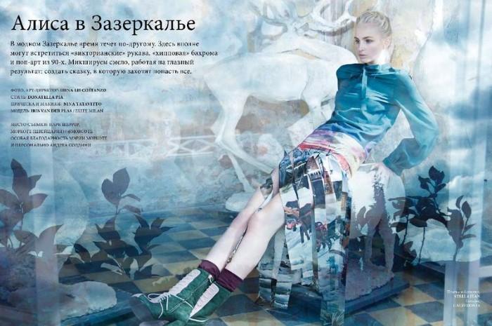 Iris Van Der Plas by Irina Lis Costanzo for L'Officiel Baltic  (1).jpg