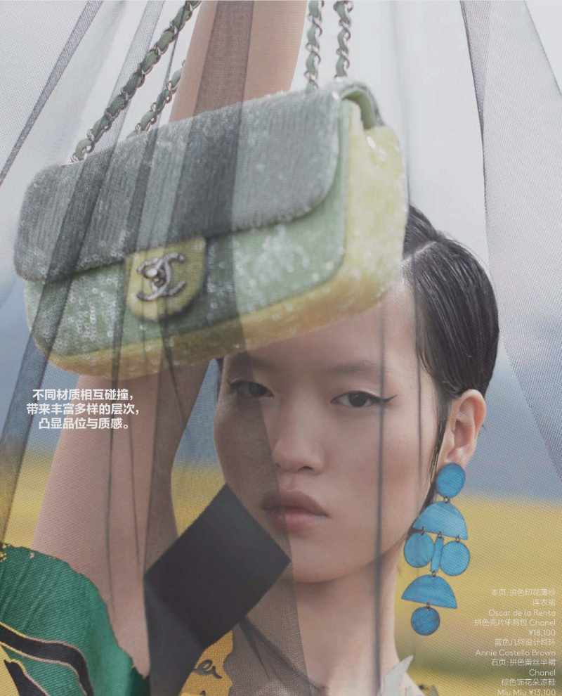 Shujing Zhou by Tim Wong in Vogue China May 2018  (8).png