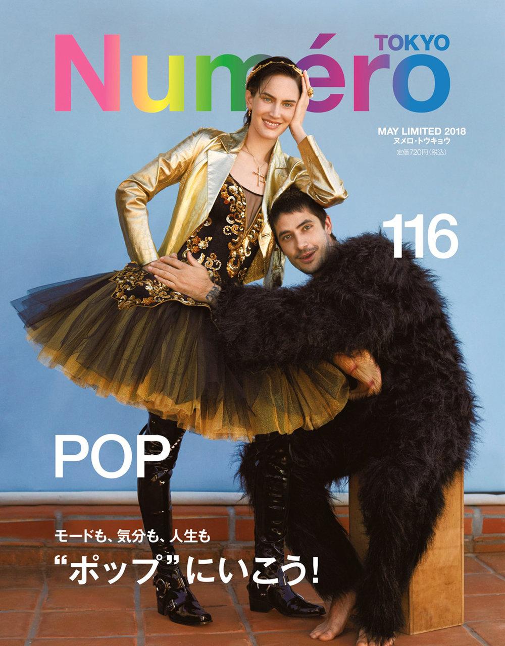 Jane Moseley by Thomas Whiteside for Numero Tokyo May 2018 (2).jpg