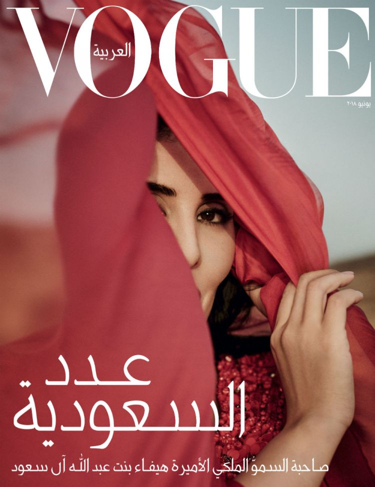Vogue Arabia 2 cover June 2018.jpg